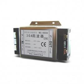 Filter Modul - S4808